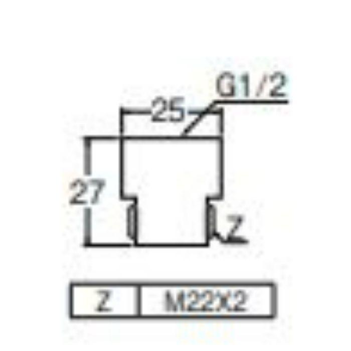 PT250-3 シャワーヘッドアダプター