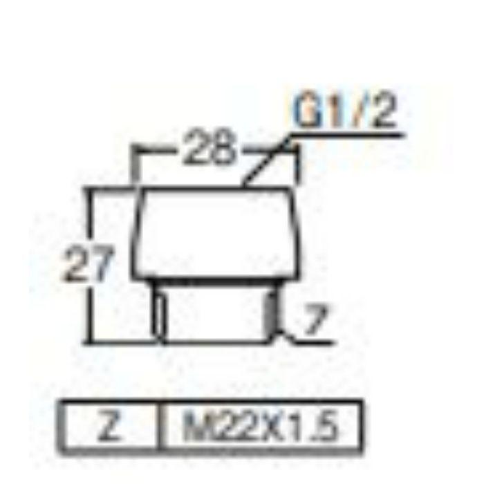 PT250-7 シャワーヘッドアダプター