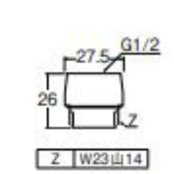 PT250-8 シャワーヘッドアダプター