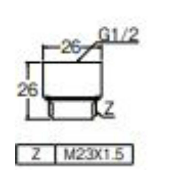 PT250-9 シャワーヘッドアダプター