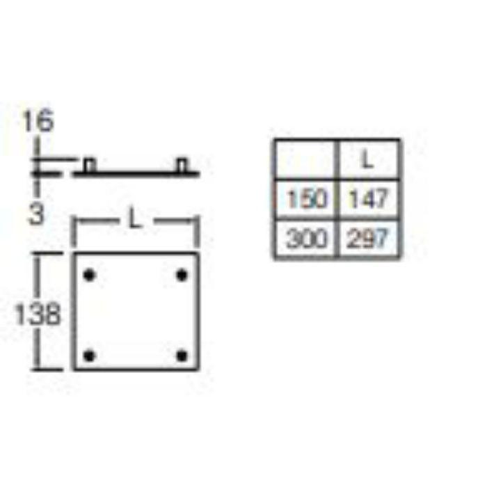 R88-735S-150 底面パネルセット