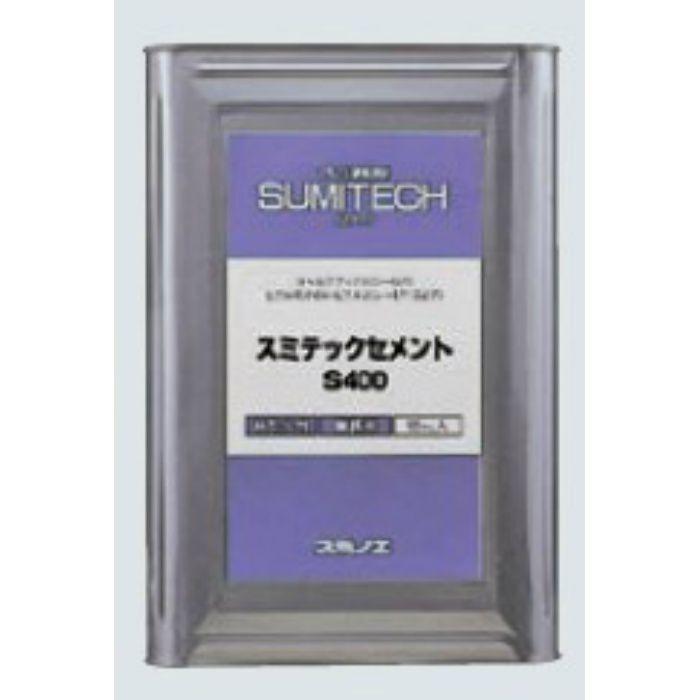 173-16952 接着剤 スミテックセメント S400