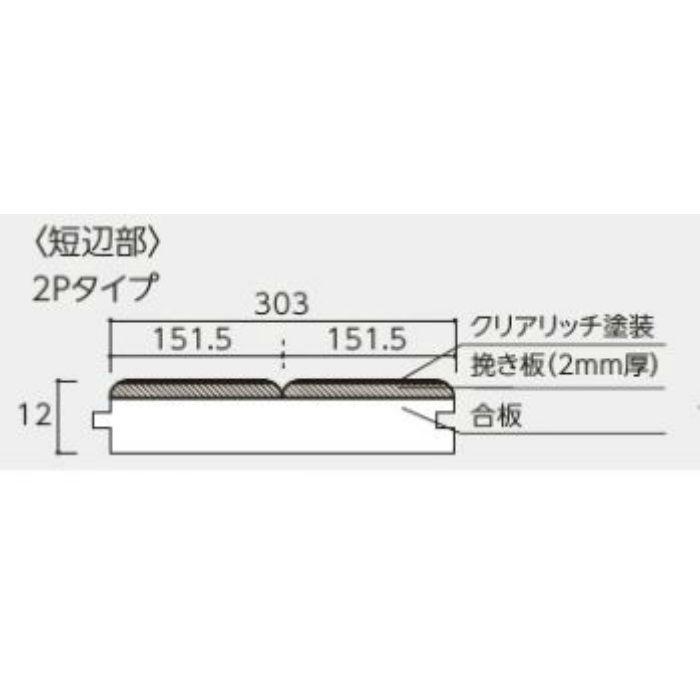 MRNH-WAL 銘樹・ロイヤルセレクション ブラックウォールナット 2Pタイプ クリアリッチ塗装