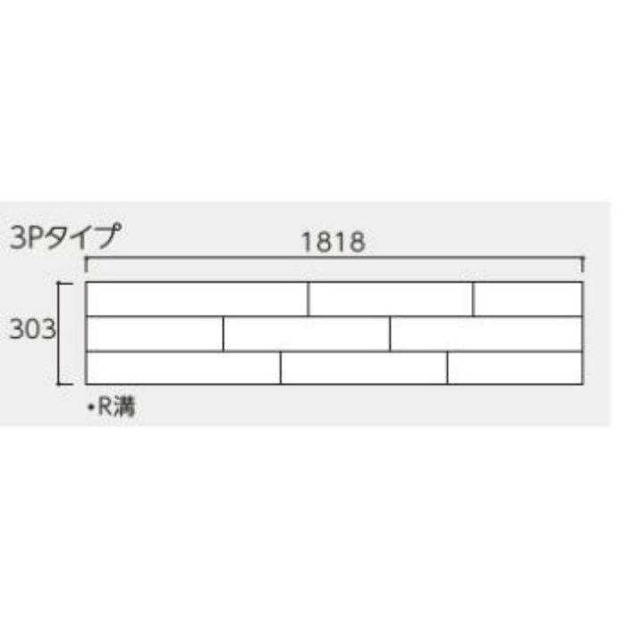 MRSH-WAL 銘樹・ロイヤルセレクション ブラックウォールナット 3Pタイプ クリアリッチ塗装