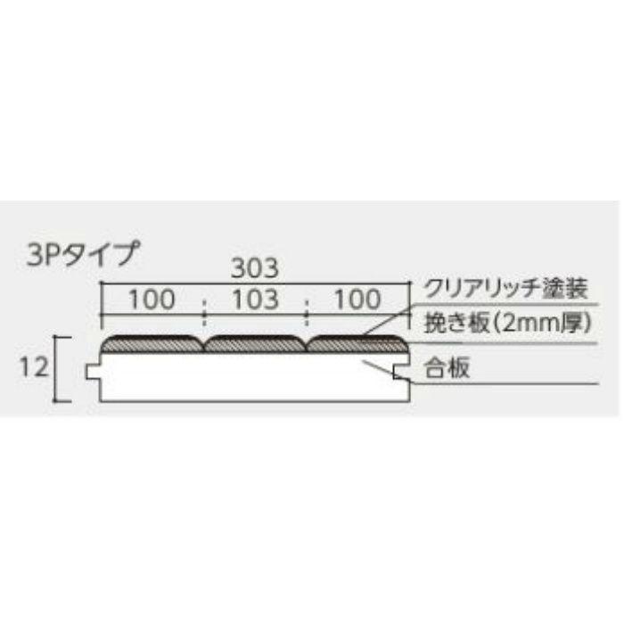 MRSH-HM 銘樹・ロイヤルセレクション ハードメープル 3Pタイプ クリアリッチ塗装