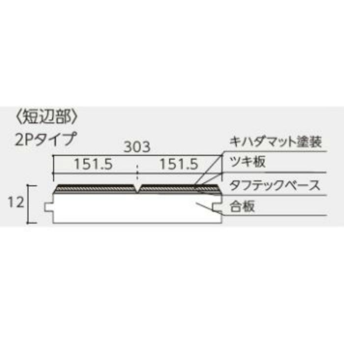 MNND-WAL 銘樹・ヌーディーセレクション ブラックウォールナット 2Pタイプ キハダマット塗装