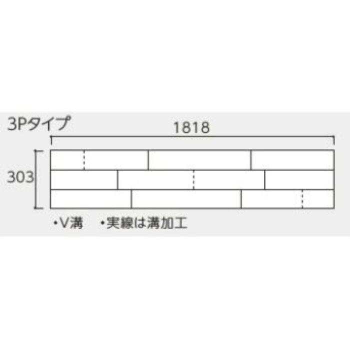 MNSD-WAL 銘樹・ヌーディーセレクション ブラックウォールナット 3Pタイプ キハダマット塗装