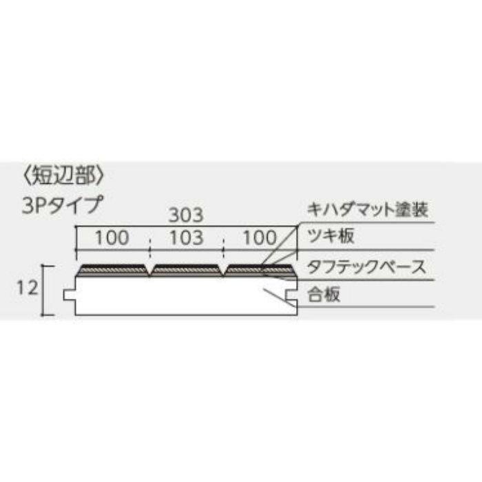MNSD-CHE2 銘樹・ヌーディーセレクション ブラックチェリー 3Pタイプ キハダマット塗装