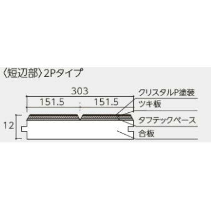 MPNC-HM 銘樹・プレシャスセレクション ハードメープル 2Pタイプ クリスタルP塗装