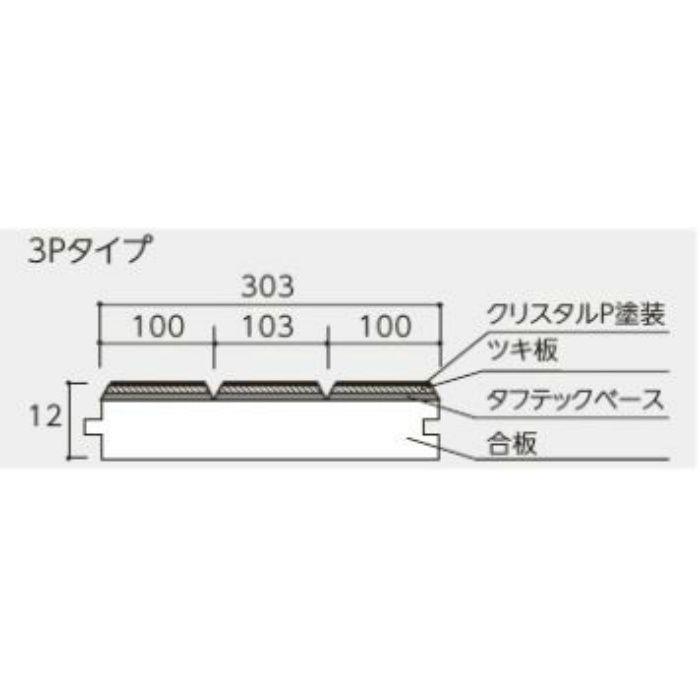 MPSC-WALC 銘樹・プレシャスセレクション ブラックウォールナット 3Pタイプ クリスタルP塗装
