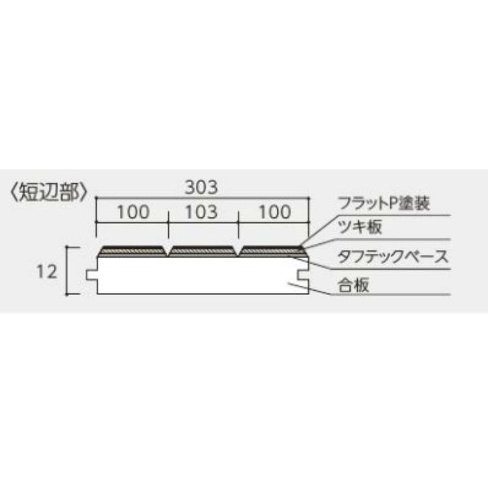 MPSF-HM 銘樹・プレシャスセレクション ハードメープル 3Pタイプ フラットP塗装