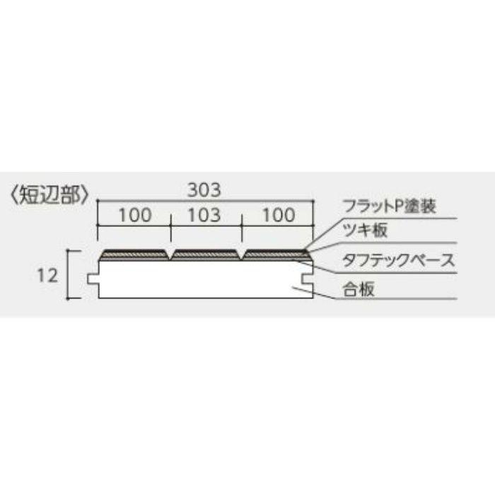 MPSF-TEK 銘樹・プレシャスセレクション チーク 3Pタイプ フラットP塗装