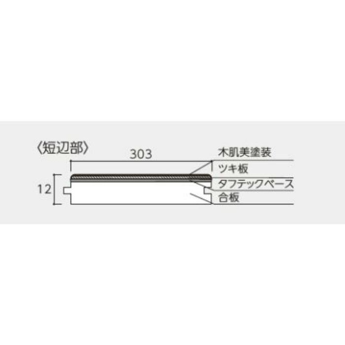 MIRT-DP-MP-W 銘樹irodori ハードメープルW ドロップ