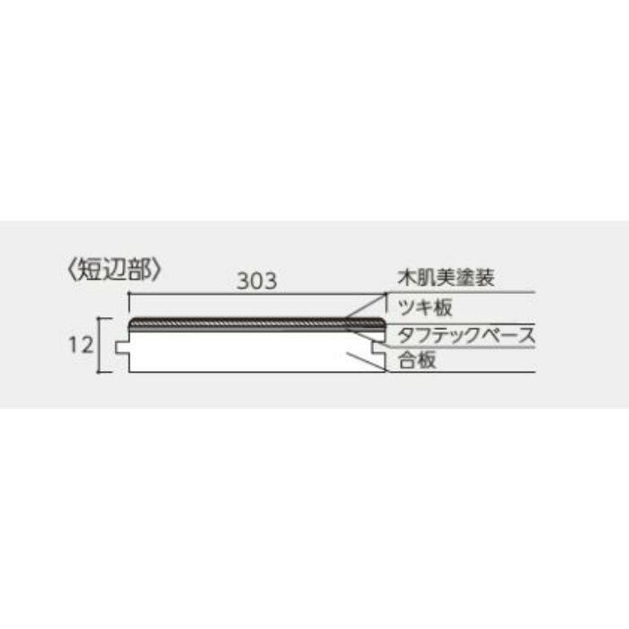 MIRT-CR-WA-X 銘樹irodori ブラックウォールナットMIX クラフト