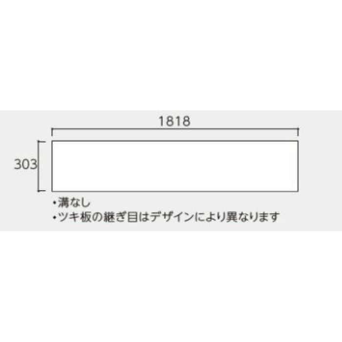MIRT-RH-MP-C 銘樹irodori ハードメープルC リズム