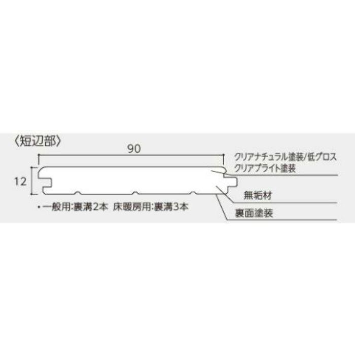OAR-NC プレミアムク オーク・クリア 一般用 クリアナチュラル塗装/低グロス