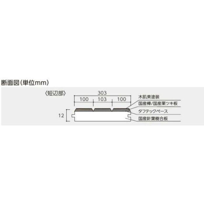 STYD-CUM 里床(ツキ板) 栗梅色 国産栗