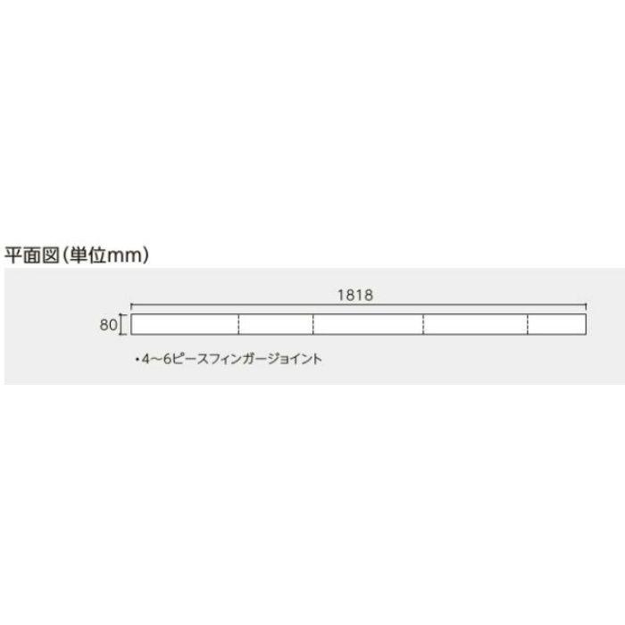 STM-CC 里床(無垢) 栗素地色 国産栗