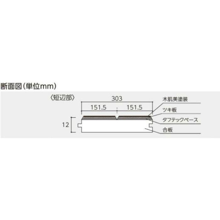 TA2-IVM スキスムTフロア アイボリーメープル色 ツキ板・2Pタイプ
