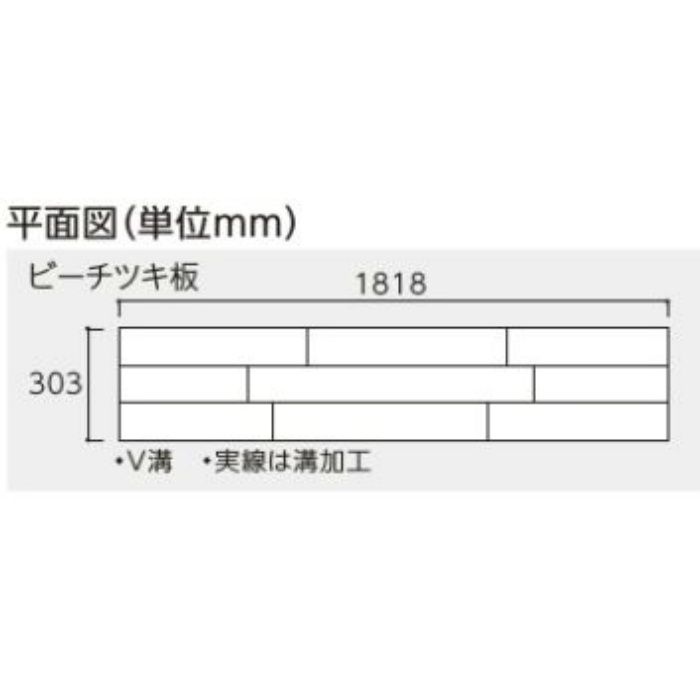 SA3-GM スキスムSフロア グレースミディアム色 ツキ板・3Pタイプ