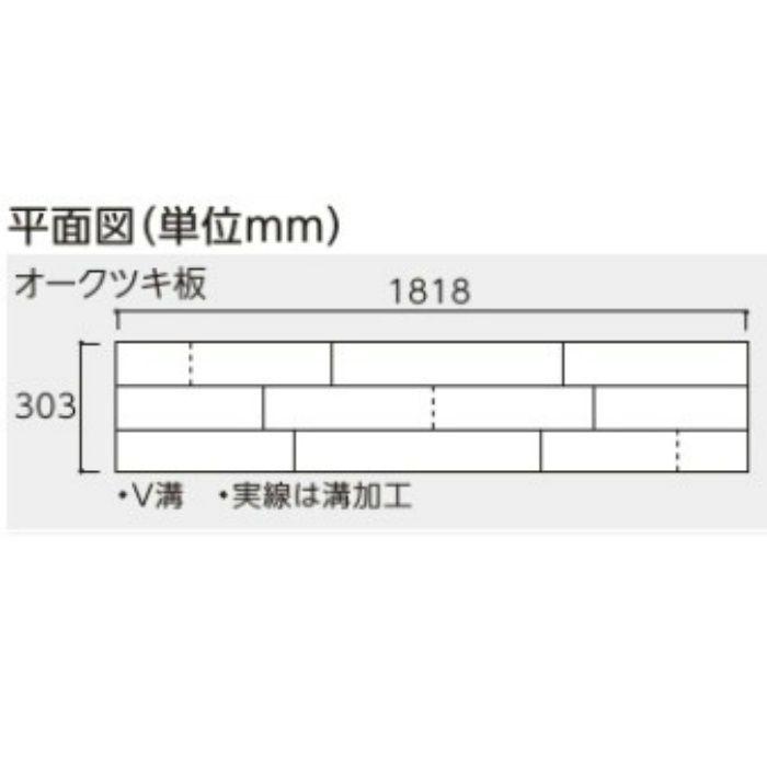 SA3-DB スキスムSフロア ディープブラック色 ツキ板・3Pタイプ