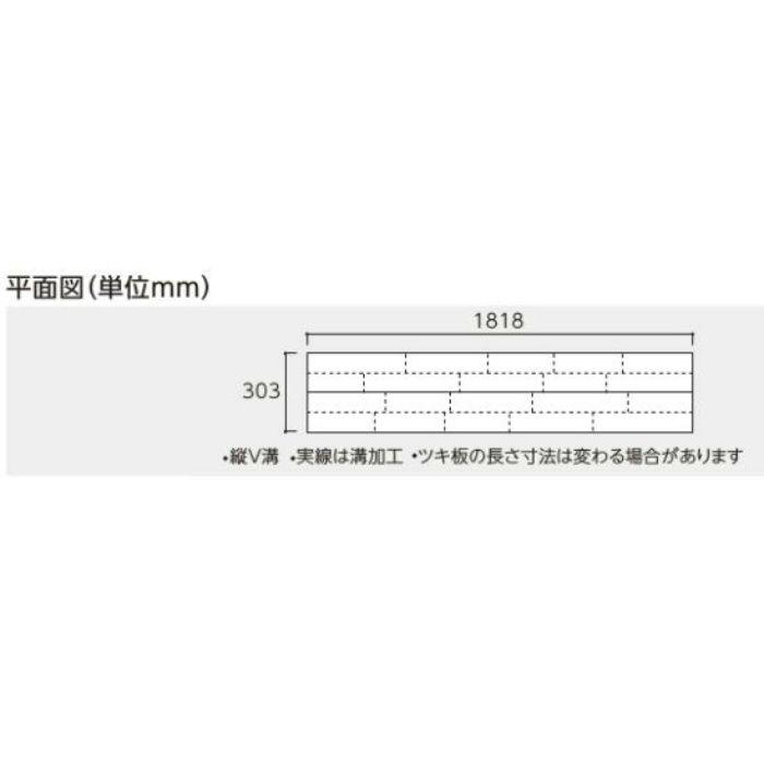 SA4-WH スキスムSフロア ハーモニックホワイト色 ツキ板・2Pタイプ