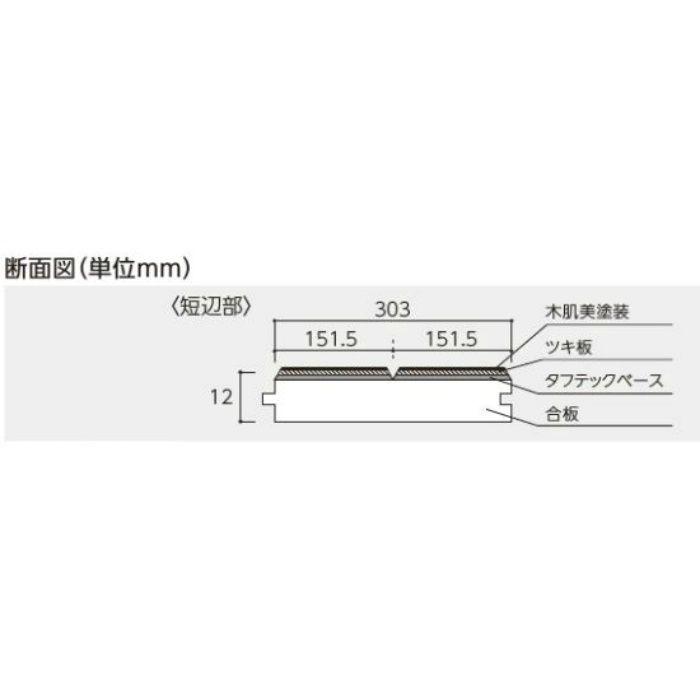 SA4-GM スキスムSフロア グレースミディアム色 ツキ板・2Pタイプ