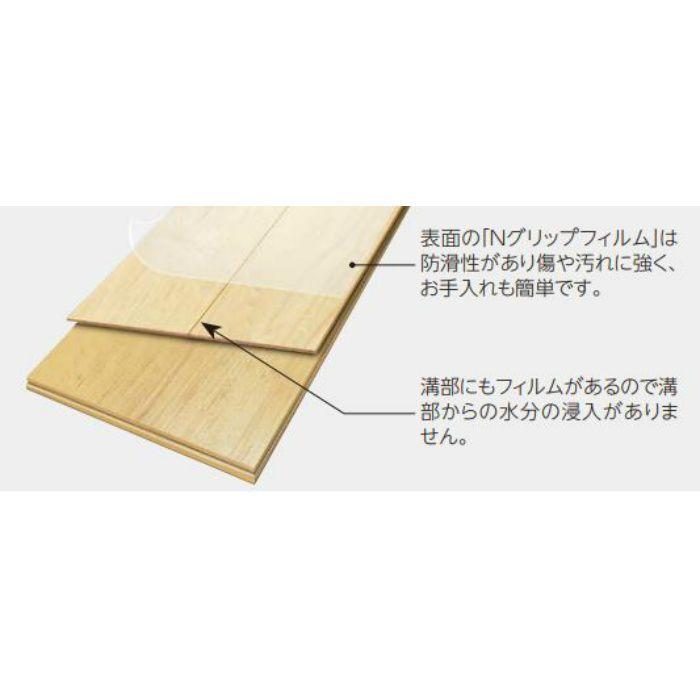ESNG-LMP パートナーワン ラスターメープル柄