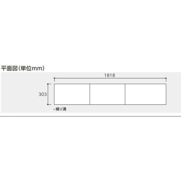 ARF-TW リアルフィニッシュアトム 石目柄 タソスホワイト柄 303タイプ