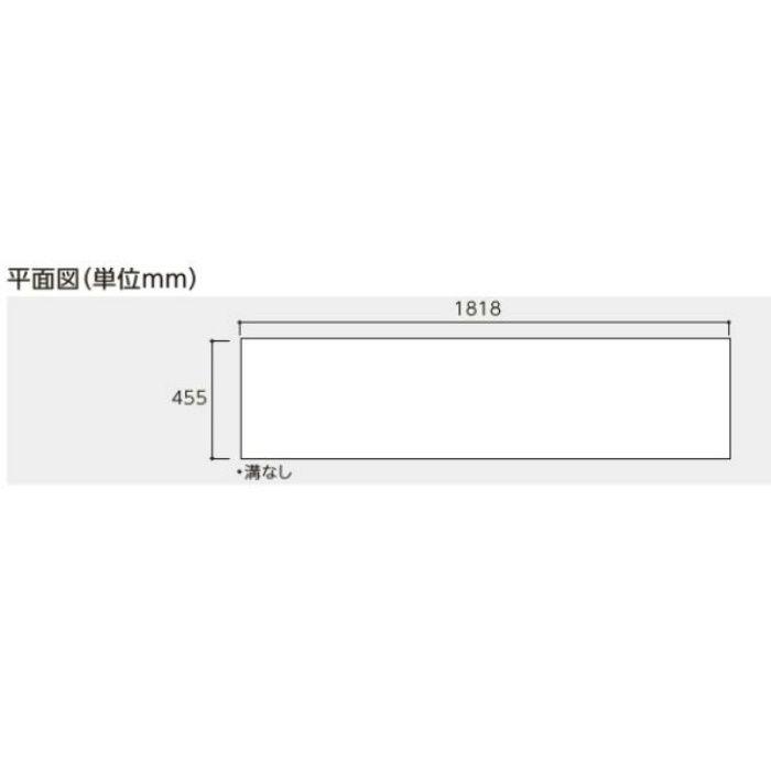 ARFW-SV リアルフィニッシュアトム 石目柄 ストーンペイブ柄 455タイプ