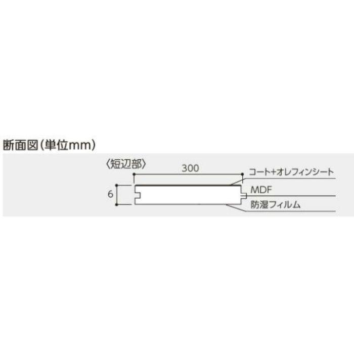 AF-HMPT アトムフラット ハードメープル柄