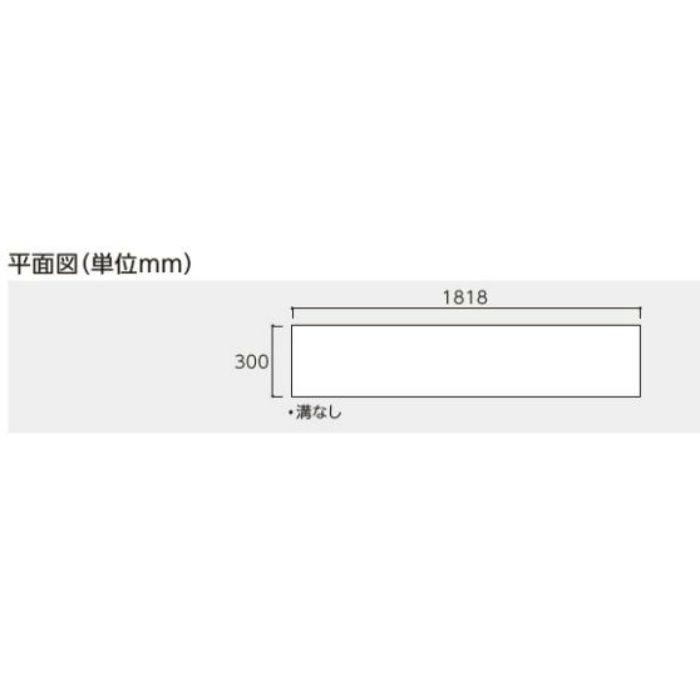 AF-SNTT アトムフラット スモークナット柄