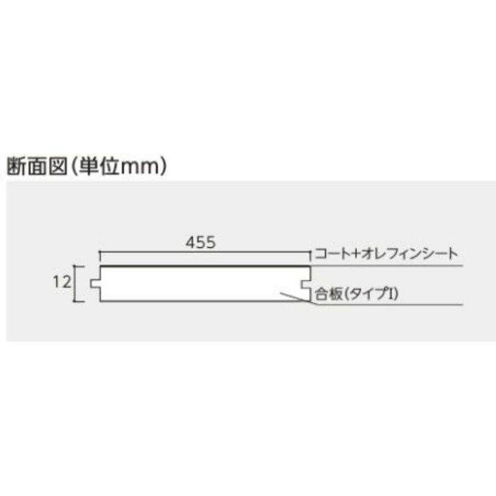 NS-SP/NF アトムワイド455 セルペルチーノ柄・石目調