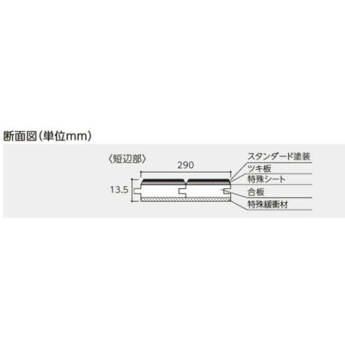 DXWW-WALC 銘樹ダイレクト ブラックウォールナット ワンピースタイプ