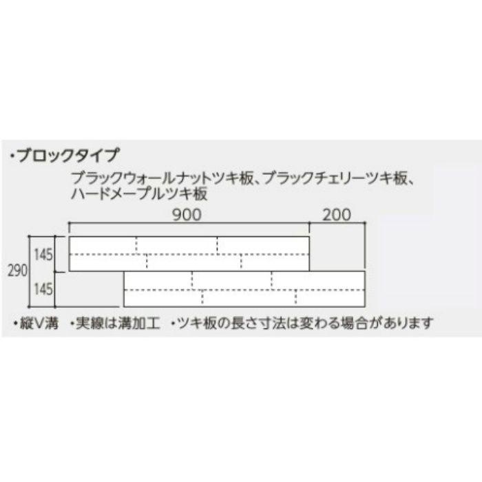 DXWP-HM 銘樹ダイレクト ハードメープル ブロックタイプ