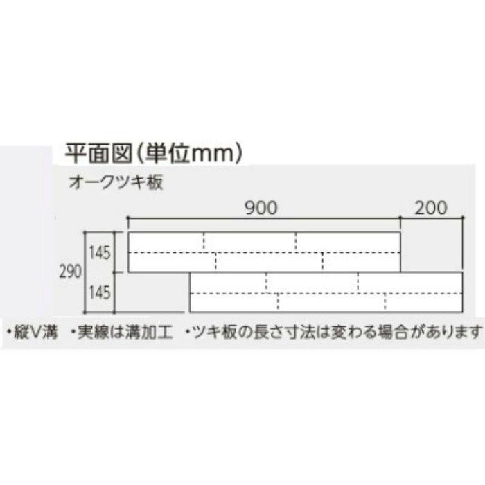 DXWP-MW ダイレクトエクセル45HW ミディアムウォールナット色