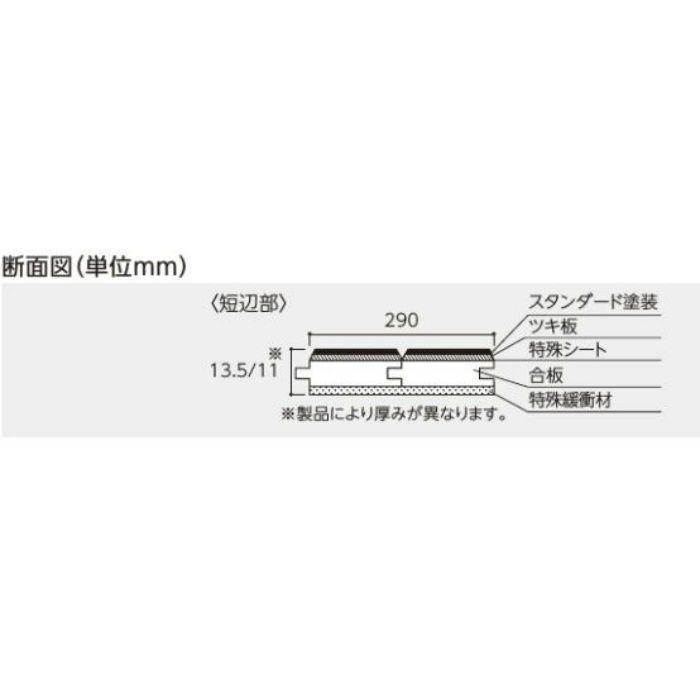 DXWP-DW ダイレクトエクセル45HW ディープウォールナット色