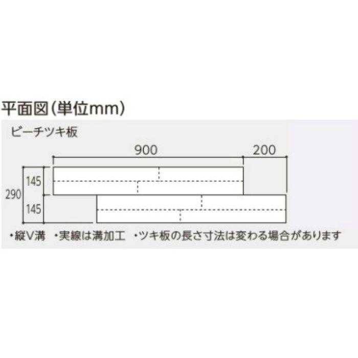 DFWP-LC2 ダイレクトHW ライトチェリー色