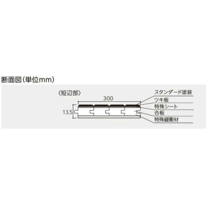 DYRD-NBH 床暖房用ダイレクトエクセル40RG ナチュラルビーチ色