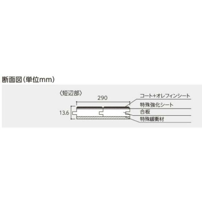 DRGX-TNT リアルグレインアトム ダイレクトタイプ タイムウォールナット柄