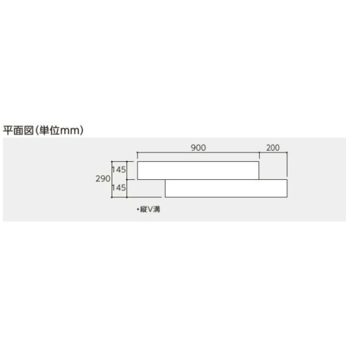DRGX-CZB リアルグレインアトム ダイレクトタイプ カルゴゼブラ柄