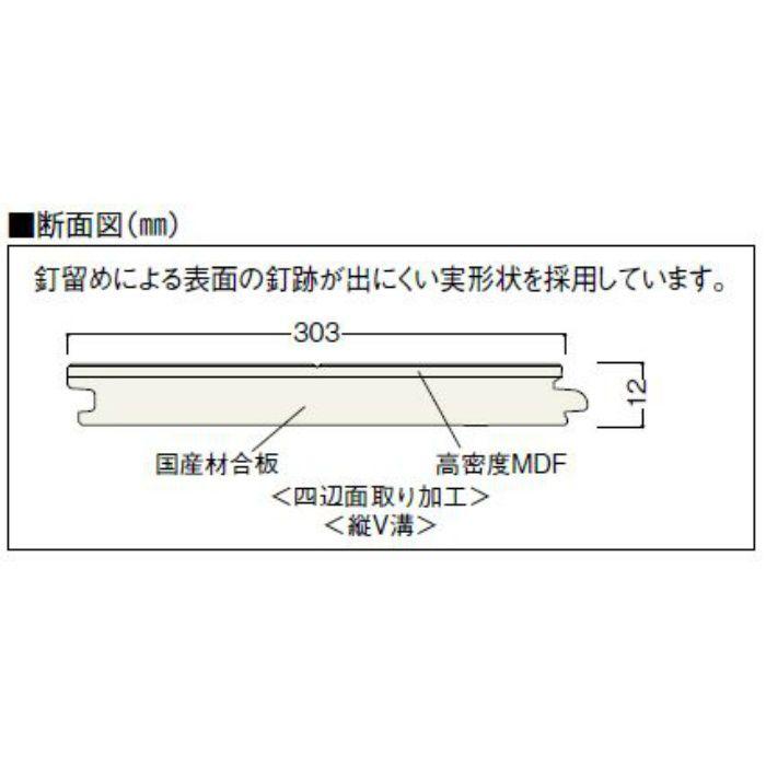 JNW1S2-ME JネクシオWF NEXシート貼り 1本溝タイプ 上履用 12mm厚 チェリー柄 ミディアム色【地域限定】