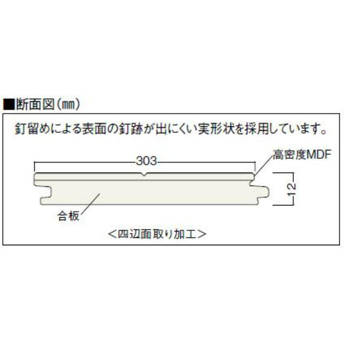 AC12S3-CA アートクチュール・ドゥーズ ラスティックデザイン 1本溝タイプ 上履用 12mm厚 オーク柄 キャラメル色【地域限定】