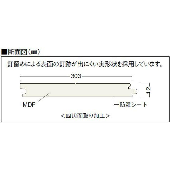 AC12HS3-CA アートクチュール・ドゥーズハード ラスティックデザイン 1本溝タイプ 上履用 12mm厚 オーク柄 キャラメル色【地域限定】