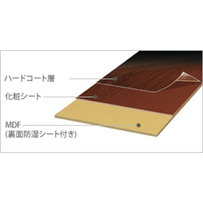 AC6S3-CC アートクチュール・シス ラスティックデザイン 1本溝タイプ 上履用 6mm厚 オールドシダー柄 チョコレート色【地域限定】