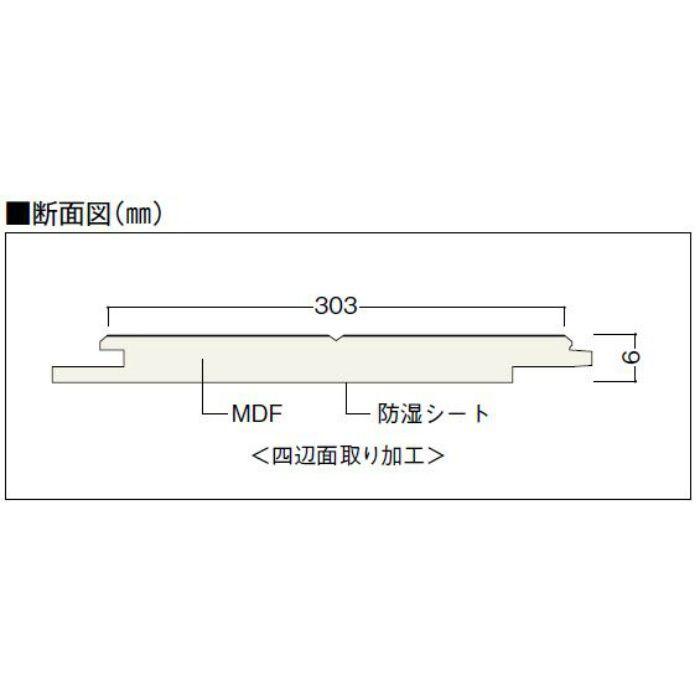 AC6S3-GW アートクチュール・シス ラスティックデザイン 1本溝タイプ 上履用 6mm厚 グレイスパイン柄 ペイントホワイト色【地域限定】