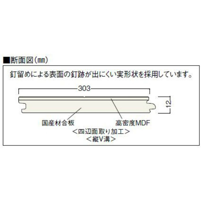 JN1S2-LT Jネクシオ NEXシート貼り 1本溝タイプ 上履用 12mm厚 オーク柄 ライト色【地域限定】