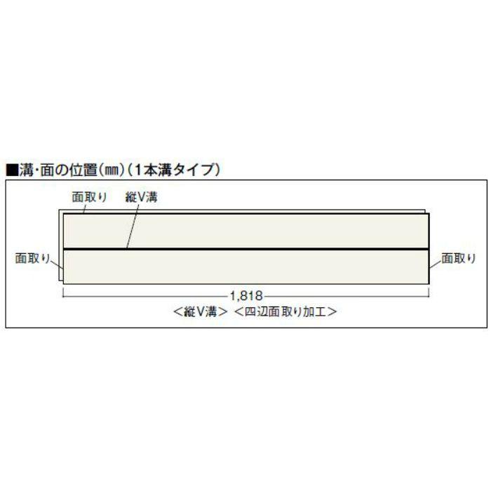 JN1S2-DA Jネクシオ NEXシート貼り 1本溝タイプ 上履用 12mm厚 ウォールナット柄 ダーク色【地域限定】