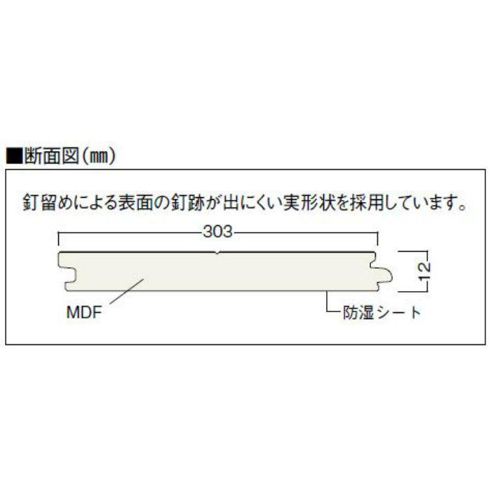 NH1S2-PA ネクシオハード NEXシート貼り 1本溝タイプ 上履用 12mm厚 メープル柄 ペール色【地域限定】