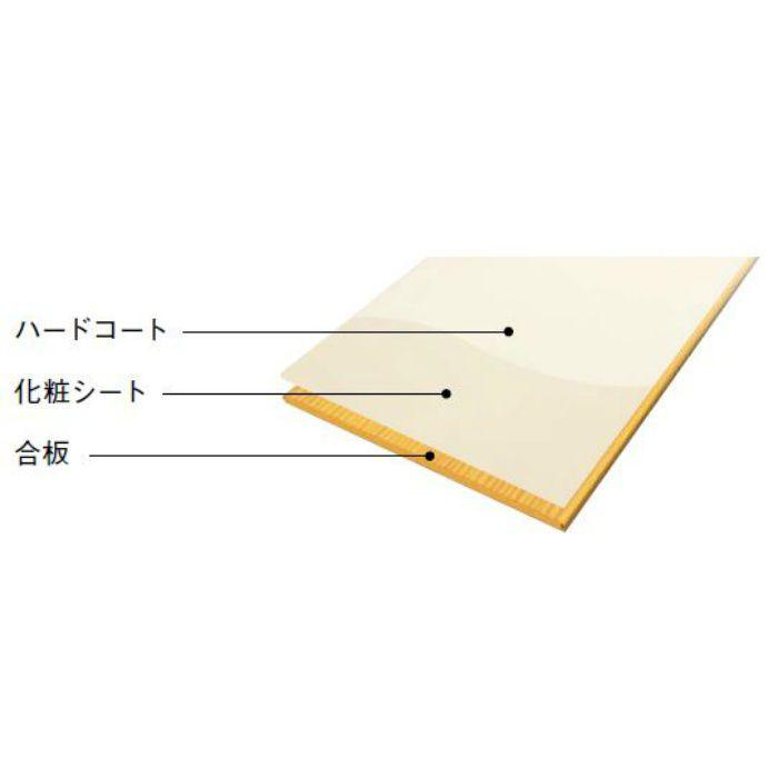 RLS2-SBE リアラ 化粧シート貼り 上履用 12mm厚 石目調 ベージュ【地域限定】